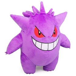 Pokémon Gengar Large Plush Toy Pehmo 30cm